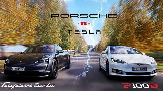 Видео Porsche Taycan Turbo vs Tesla Model S P100D | DRAG RACE